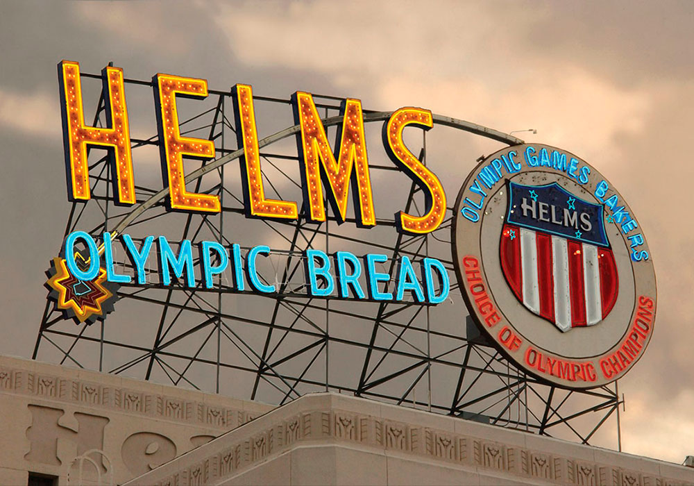 helms_sign_new